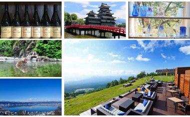 [行程案]2018夏清里小布施高原美景雜貨還有一點美酒自駕旅