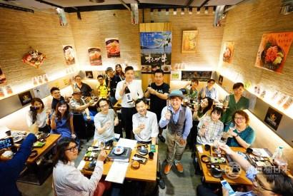 [活動紀錄]酒雄和牛解體趴餐酒會 in 台中日本和牛專門 俺達の肉屋