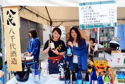 山口湯田溫泉酒祭-一天喝遍山口縣20家日本酒的愛酒人士夢幻活動