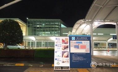 二訪靜岡富士山機場-靜岡伊豆自駕之旅序章 義大利沾麵 沼津推薦飯店