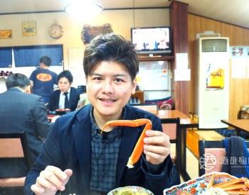 [鳥取境港]魚山亭 冬季限定活松葉蟹全餐-一人超過兩隻蟹的高級痛風餐