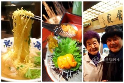 新潟市怎麼玩 一日遊看這篇! 拉麵 海鮮 日本酒 人文歷史樣樣有!