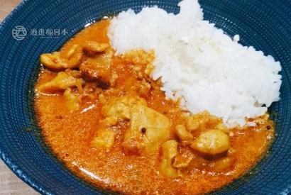 [食譜]印度奶油咖哩雞 不使用咖哩塊 日系香料咖哩 大人小孩都愛香甜口味