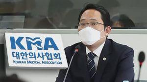 """물속에서 대화를 시도하는 의료위원회 … 또 다른 """"공공 인질""""반발"""