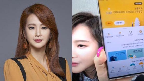 스타 강사 이지영, '130 억원 인증'제안 '평화의 공주가 되세요'