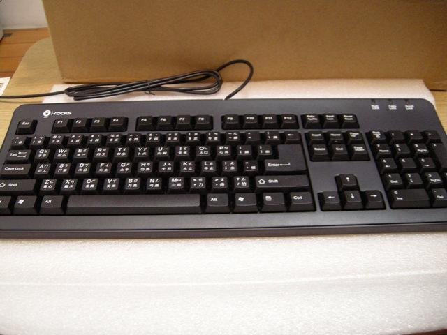 i-Rocks 艾芮克電競鍵盤 6220G - Sinchen 3C部落格