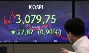 코스피, 3100 선 밑으로 후퇴 … 7 거래일 연속 기관 판매 세