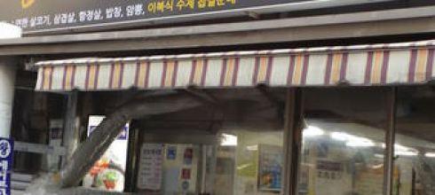 釜山/西面~來釜山就是要這味的