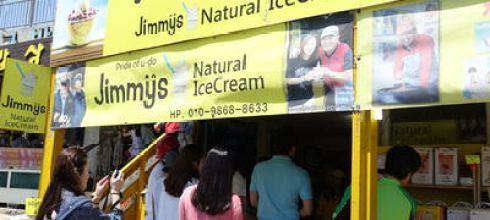 濟州/牛島~超人氣花生冰淇淋~Jimmys(지미스)