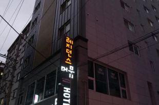 """釜山/西面CP值高的""""residence mumum""""(레지던스 머뭄)"""