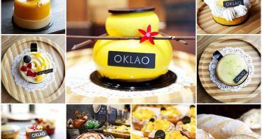 歐客佬精品烘焙坊 世界麵包大賽冠軍 全新爆漿榴槤王麵包 就是要讓你愛上榴槤