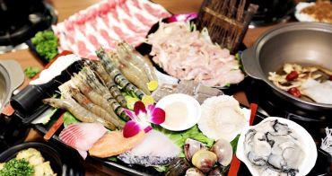 天物成鍋 台中小火鍋專賣 雙人海龍王饗宴就是要給你十種以上澎湃海鮮
