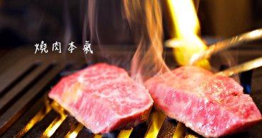 台中日本燒肉 燒肉本氣 俺達肉屋新品牌 期間限定超值580套餐 還有500元暢飲