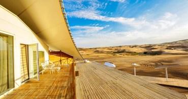 內蒙旅遊 響沙灣蓮花度假酒店 隱身沙漠的七星度假村 響沙灣蓮花度假酒店 吃喝玩樂全包