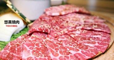 悠熹燒肉 公益路燒肉店 邊賞月邊吃以巨星架勢出場的1855燒肉 每天都是中秋節
