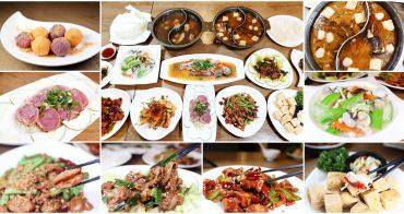 丹青餐飲集團 平日限定全新精緻單點 鍋物熱炒海鮮菜色澎湃 聚餐小酌都適合