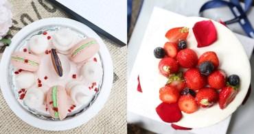 冰淇淋、巧克力、芋頭 馥漫麵包八款母親節蛋糕 今年想吃哪一種?