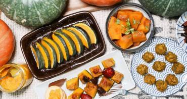 第一次煮栗子南瓜就上手 五種簡單南瓜食譜 大推萬用南瓜果醬