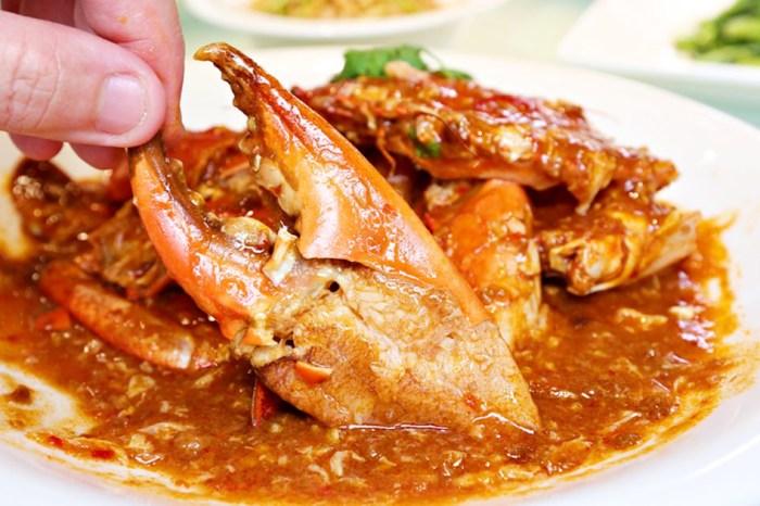 台中也吃的到新加坡國寶辣椒螃蟹 珍寶海鮮餐廳台中店在台中新光三越餐廳