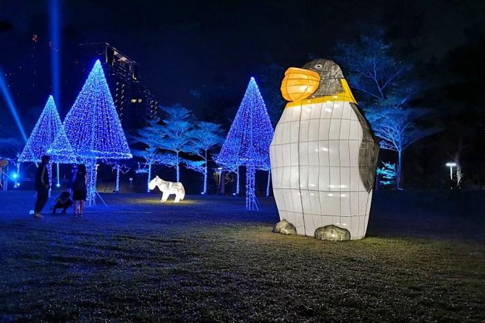 2020台中燈會 台灣燈會 文心森林公園戽斗花燈+鼠年小提燈發放