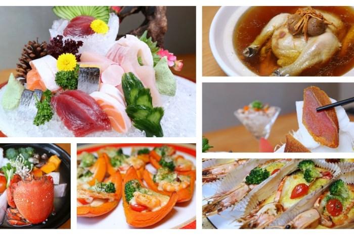 大里婚宴會館 小春日本懷石料理 日式宴席擺盤精緻份量十足 提供專業婚禮規劃