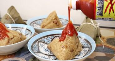 台中粽子推薦 大受在地人喜愛的甜心粽 南屯市場旁