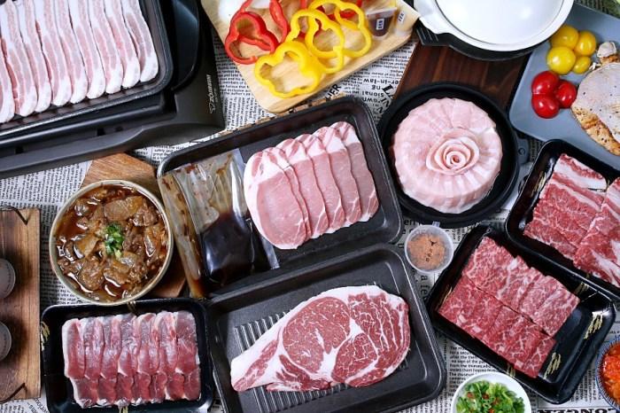 一頭牛燒肉禮盒 在家也能大口吃燒肉 精選肉品雞湯醬料甜點全都有 怎麼料理都好吃