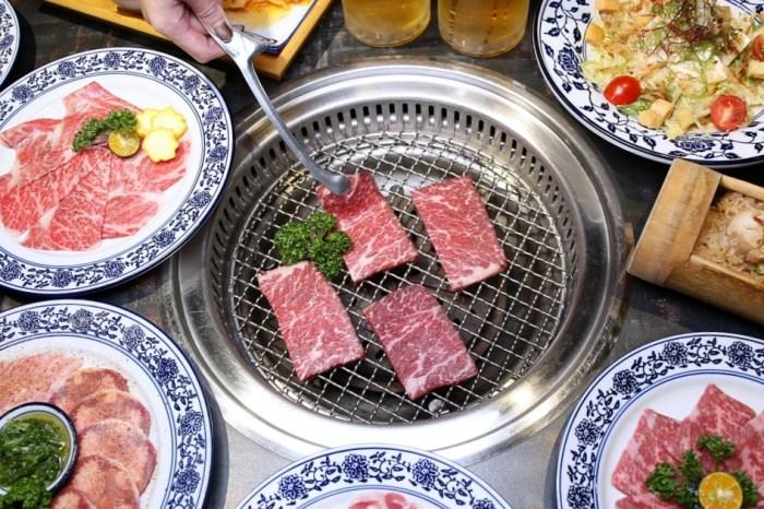 墨妃家 清宮廷風燒肉店 宵夜限定如懿菜單含生啤暢飲 2人套餐1259起