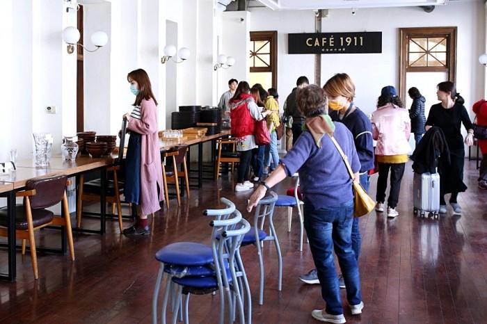台中市役所古典玫瑰園結束營業 二手餐具傢具特賣 1/4起賣完為止