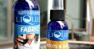 LiquidOff水不沾奈米防潑水噴霧 衣服鞋子皮沙發及寵物用品都可以用