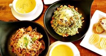 台中 | 遇見PASTA和食 義式料理怎麼看都好吃 下午時間還享85折優惠