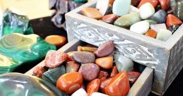 台北 | 許願象 可以安心買水晶的小店