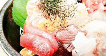 台中 | 京廣壽司料亭 滿滿海鮮丼飯只要 $180 還有推出超值無菜單料理