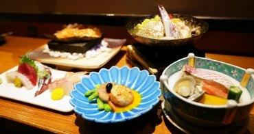 台中   澤山壽司 台中日式料理推薦 母親節套餐$1280 精選食材滋味清雅 值得一訪