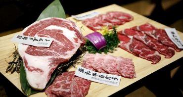 台中 | 牧島燒肉 全新菜單網羅澳洲和牛、伊比利豬、盤克夏豬 根本高檔肉品大集合甜點是哈根達斯