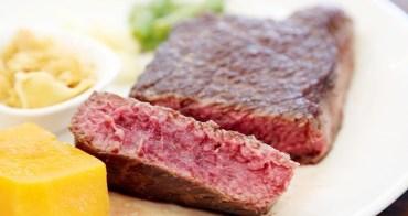 台中   牧穀禾牛 在麵店就能吃美國冷藏自然牛排 還安格斯Prime等級 能不來吃嗎?