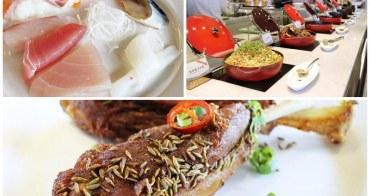 台中 | 饗食天堂 山珍海味 大菜小點 吃的巧也吃到飽