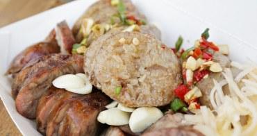 台中 | 留園香腸 炭烤古早味 遵古法以豬腸衣灌的香腸糯米腸 傍晚起在水湳市場飄香