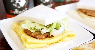 高雄 | 燒肉咬蛋 高雄必吃早餐 燒肉咬蛋土司 經典脆皮泡菜蛋餅 都值得一吃