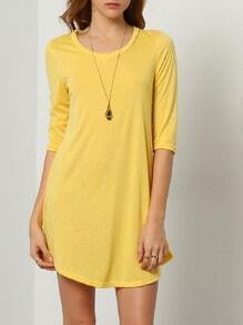 Lemon Yellow Round Neck Slim Dress
