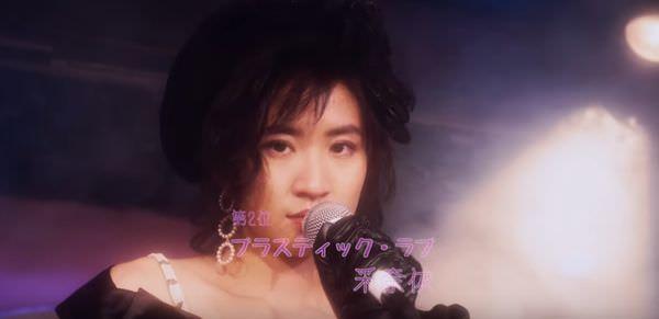 陪你過假日 新世代靈魂女聲9m88 新MV Pastic Love
