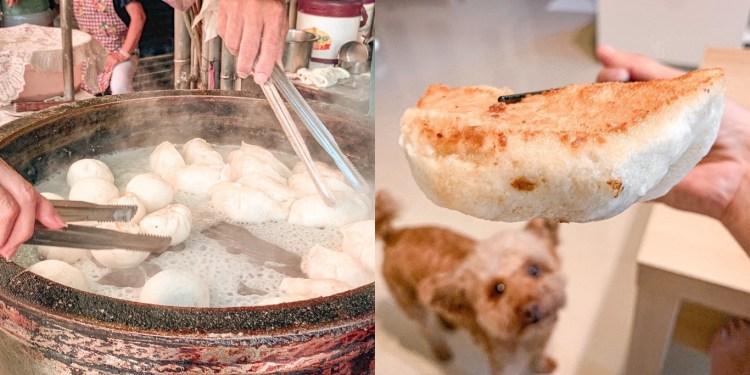 新莊美食小吃推薦-許家水煎包,純手工7元的超大顆煎餃,讓人意猶未盡的好滋味。
