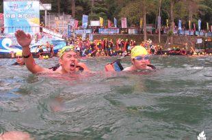【泳渡日月潭3000公尺】之少年Shin的奇幻長泳漂流記