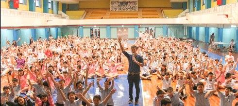 【生涯發展教育專題講座】臺北市立大安國中 夢想神攝手 講師:吳鑫