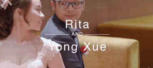 【婚錄推薦婚禮錄影】新竹喜來登飯店  迎娶+午宴客 Rita&Ryan