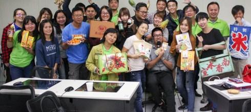 【手機商品美食攝影課】高雄市政府農業局「型農大聯盟同學會」講師:吳鑫