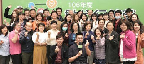 【手機攝影】資策會數位行銷營 台北國際會議中心 講師:吳鑫