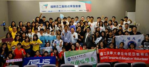 感動99國際志工影像工作坊成果發表會 ASUS華碩文教基金會主辦 評審老師:吳鑫