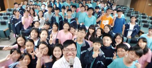 【生涯發展教育暨生命教育講座】高雄青年國中 夢想神攝手講座 講師:吳鑫