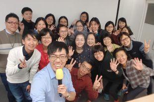 【社群行銷課】FB&IG超吸睛圖文行銷攻略 圖書館教育訓練 課程講師:吳鑫